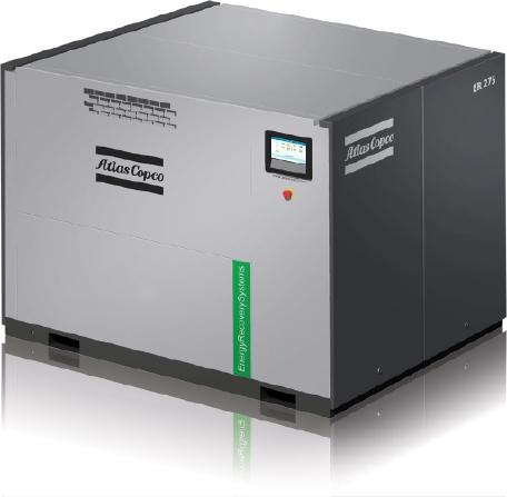 ER 90-900余热回收控制装置