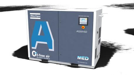 AQ-MED: 医用喷水式螺杆压缩机